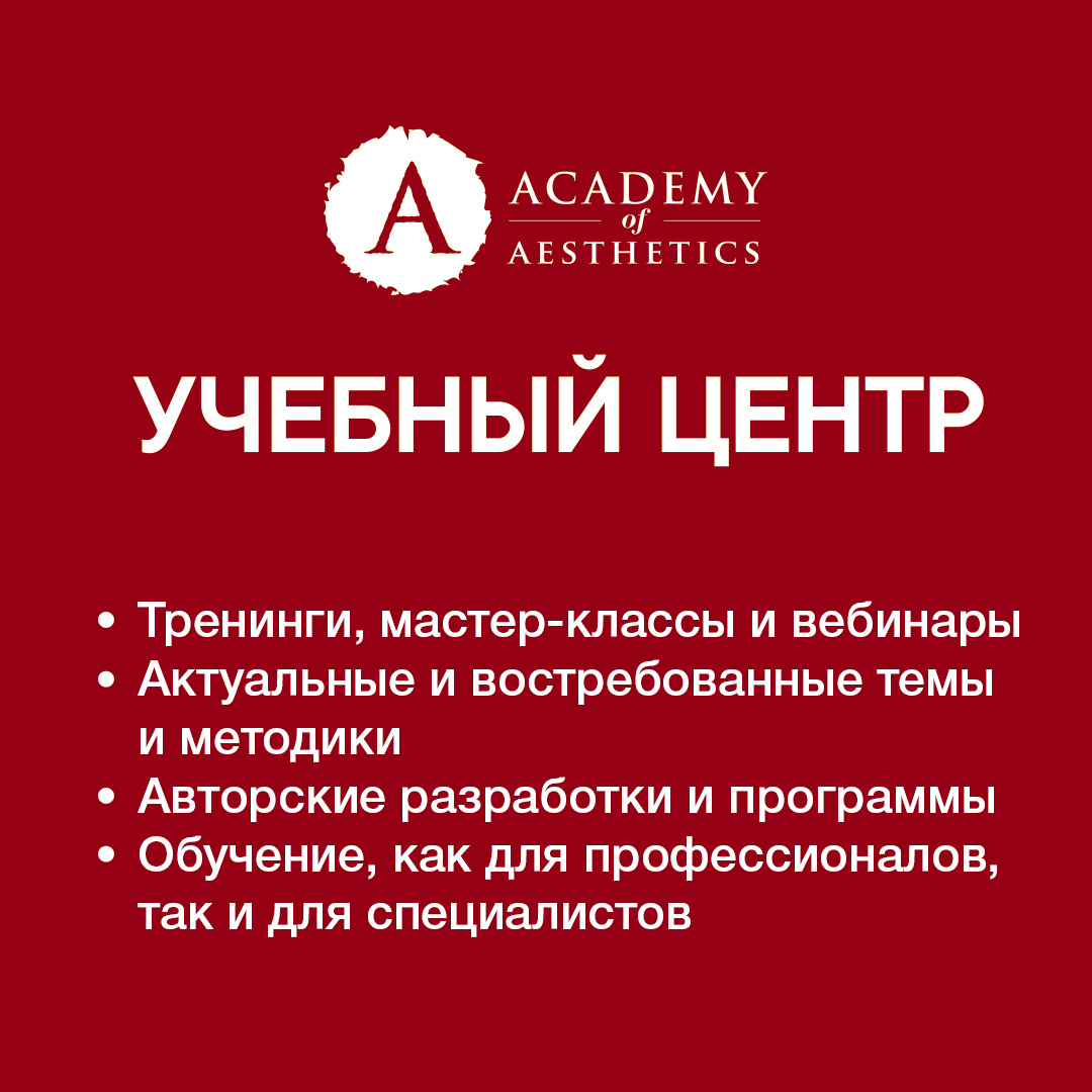 acadmemest_center_v01.jpg
