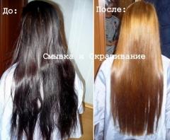 Волосы повторно смывку