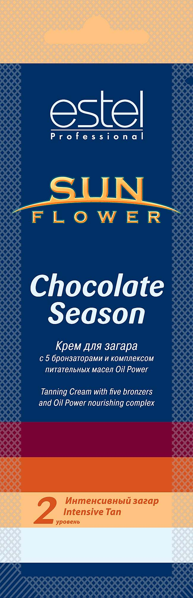 Крем для загара Chocolate Season с 5 бронзаторами