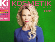 KOSMETIK international, №3-2015