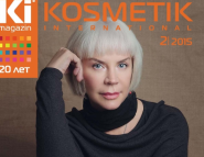 KOSMETIK international № 2'2015