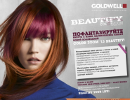 Коллекция Goldwell Color Zoom 2013