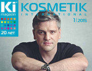 KOSMETIK international №1'2015