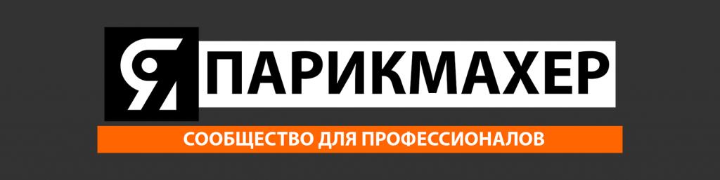 заставкаВКпривет003.png