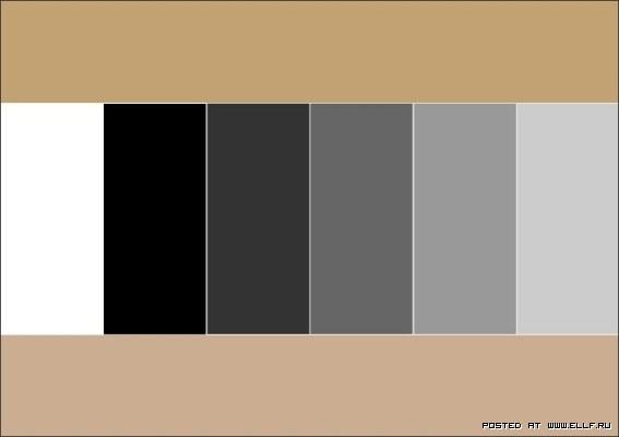Таблица сочетания бежевого цвета