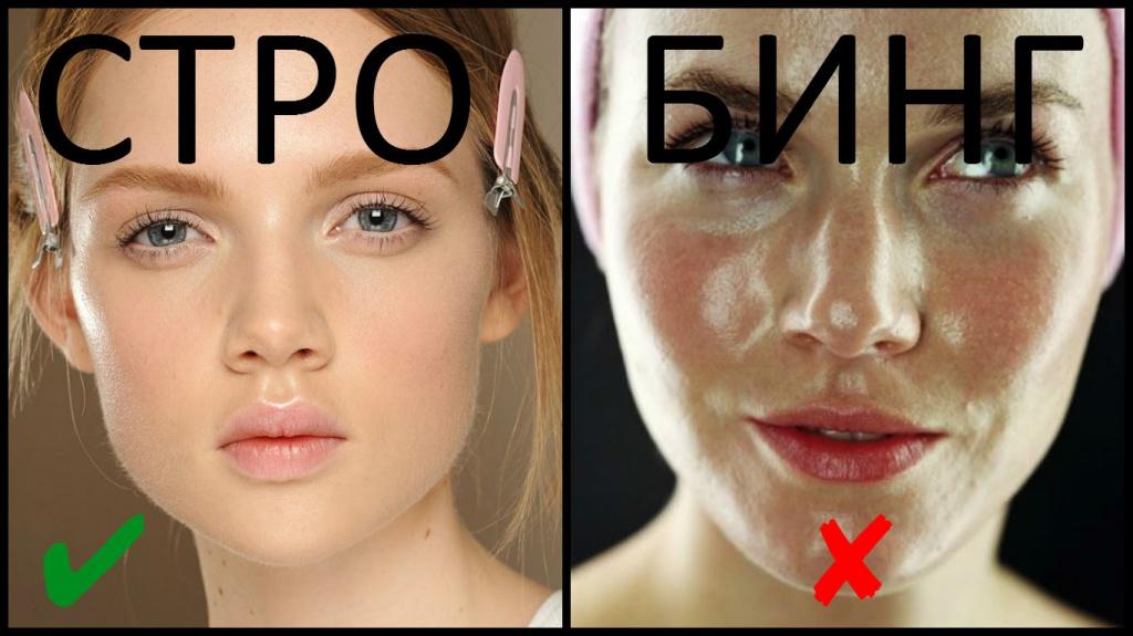 Ошибки при использовании техники стробинг в макияже