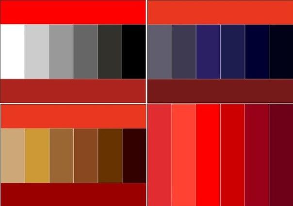 Таблица сочетания красного цвета