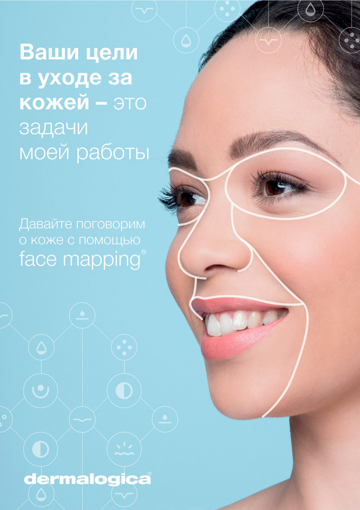 FACE MAPPING® версия 2018