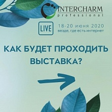 INTERCHARM PROFESSIONAL 2020 ПРОЙДЕТ В...