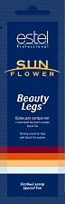 Крем для загара ног Sun Flower Beauty Legs