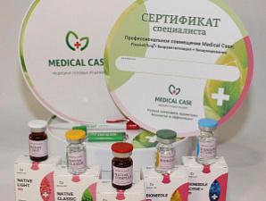Технология MEDICAL CASE - Медицина готовых...